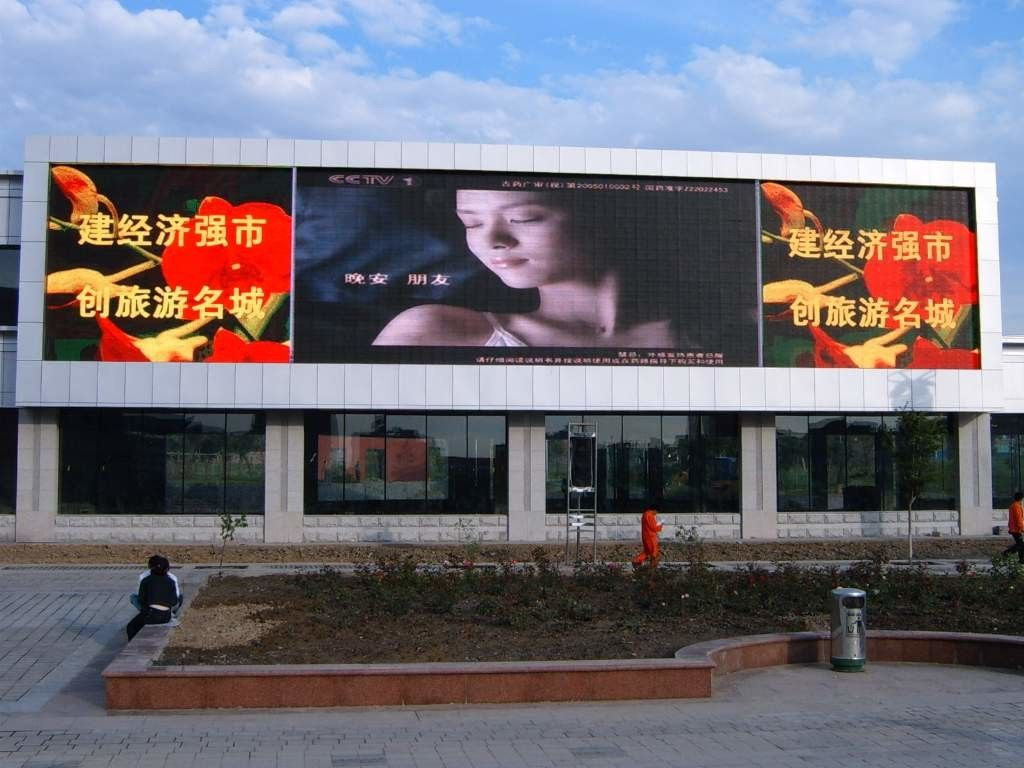 320x160 P10 Full Color Led Advertising Screen , RGB Led Display Outdoor