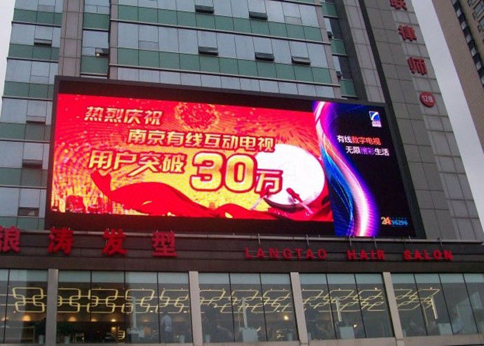 Full Color Led Display Module P8 , Led Outdoor Display Board High Brightness