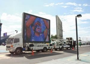 High Brightness Truck Mounted LED Screen Full Color Tube Chip Video Display Function